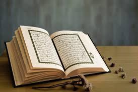 Mukjizat Keilmuan pada Al-Quran