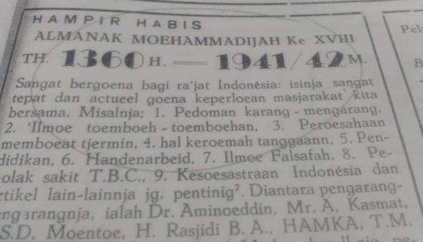 Iklan Muhammadiyah di Majalah Milik NU Tahun 1941